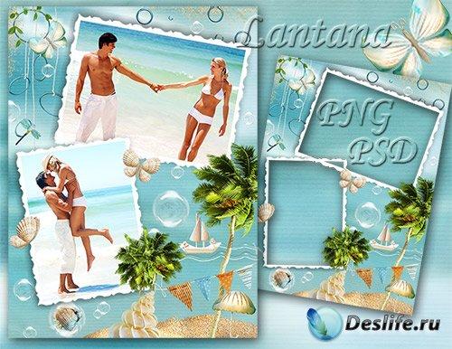 Рамка для фотошопа - Море, пальмы и песок