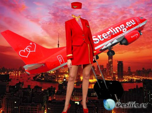 Костюм для фотошопа - Стюардесса