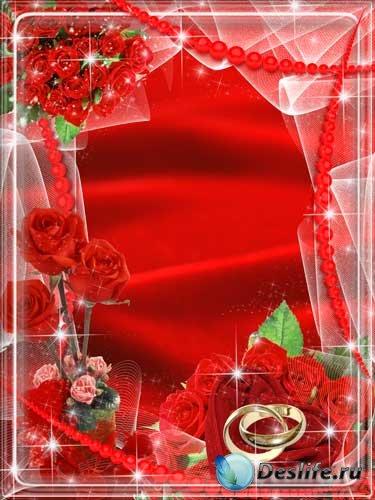 Свадебная рамка для фотошопа - Любовь, любовь