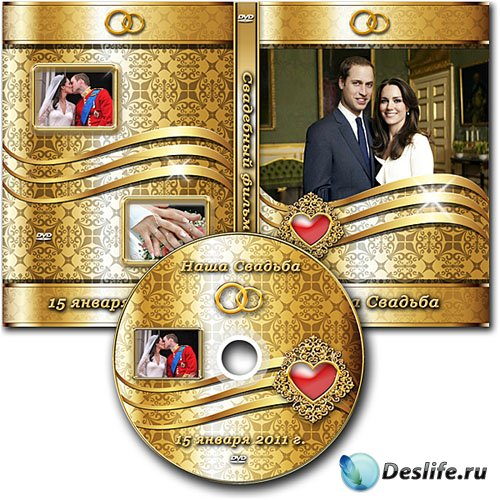 Обложка DVD и задувка на диск - Шикарная свадьба