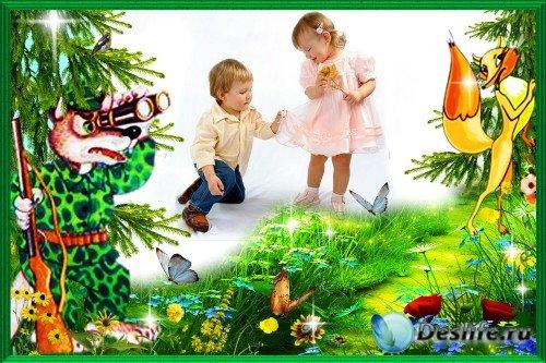 Детская фоторамка - Охотник на лис