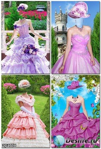 Коллекция костюмов для фотомонтажа – Романтика