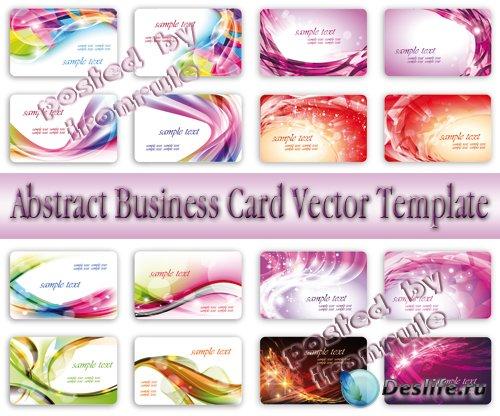 Абстрактные векторные шаблоны визиток