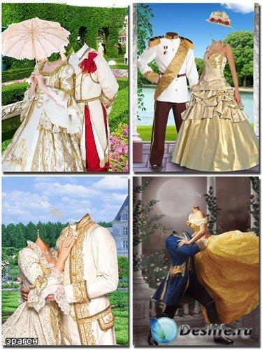 Коллекция парных костюмов для фотомонтажа – Королевские пары