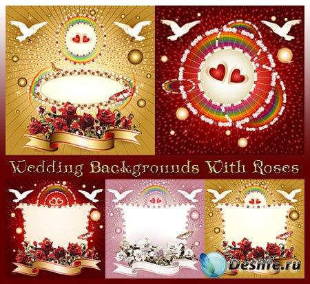 Векторные свадебные фоны с розами
