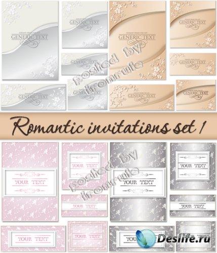 Романтические приглашения в векторе часть 1