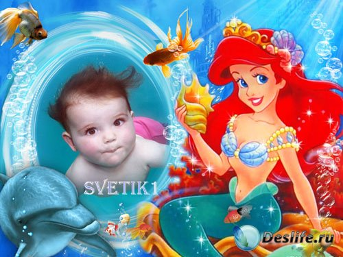 Детская рамка для фото - Дельфин и русалка