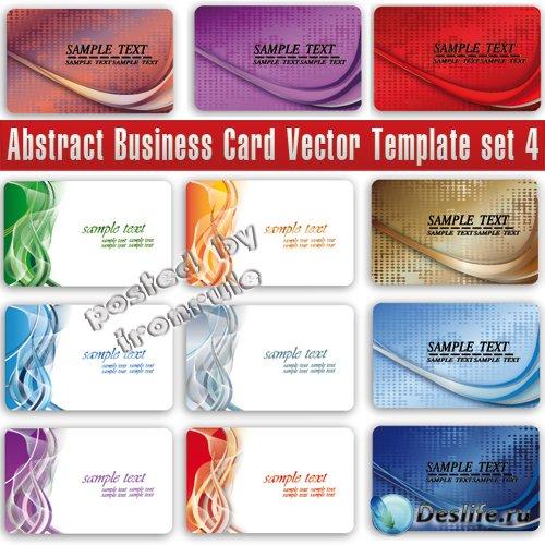 Абстрактные векторные шаблоны визиток часть 4