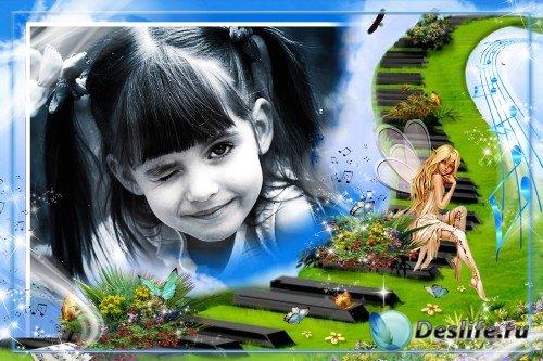 Детская фоторамка - Дорога в облака