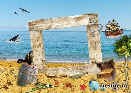 Рамка для фотошопа - Остров сокровищ