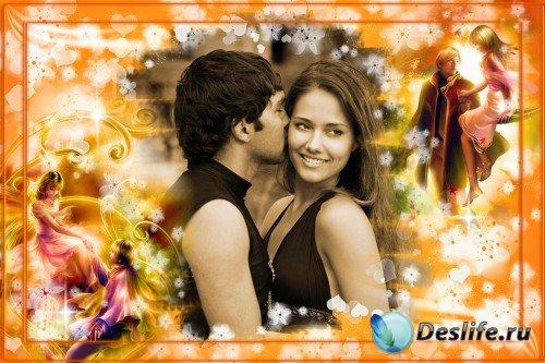 Фоторамка - Ты - моя любовь