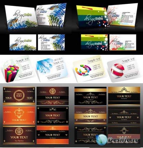 Векторный клипарт – Визитные карточки