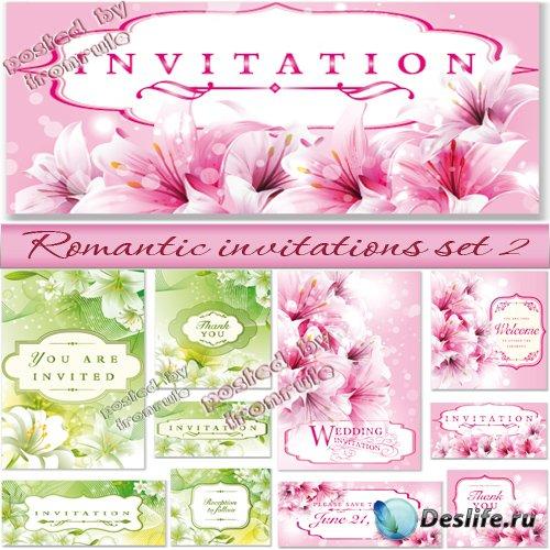 Романтические приглашения в векторе часть 2