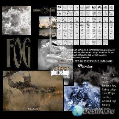 Кисти для Photoshop - Rons Fog Brushes