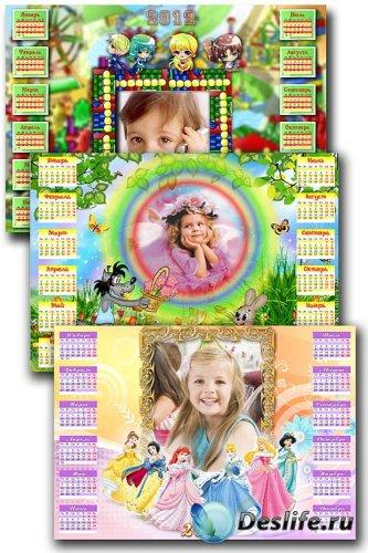 Детские рамки - календари на 2012 год