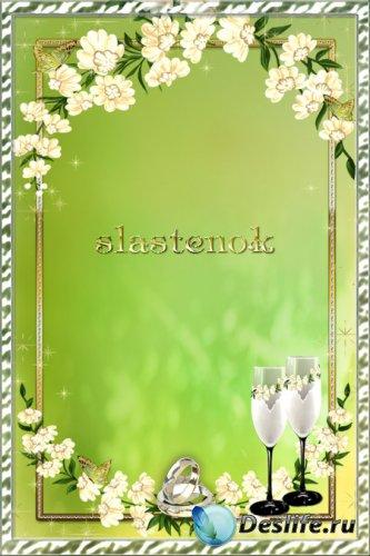 Свадебная рамка - Всегда вместе по жизни