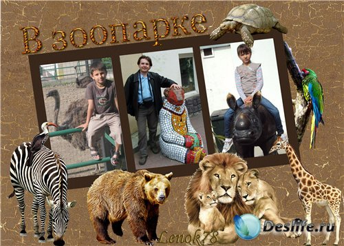 Детская рамочка для фото - Поход в зоопарк