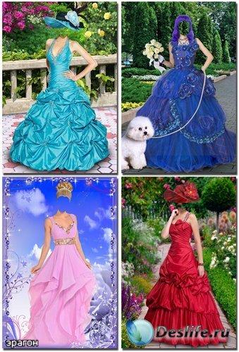 Набор женских костюмов для фотомонтажа – Шикарные платья