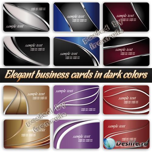 Элегантные визитные карточки в темных тонах