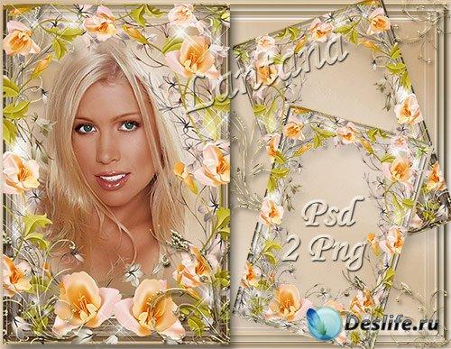 Рамка для фотошопа - В мире цветов я желала б остаться
