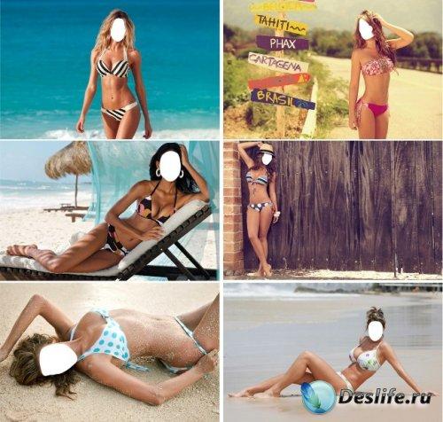 Костюм для фотошопа - Девушки в купальниках. Часть 1
