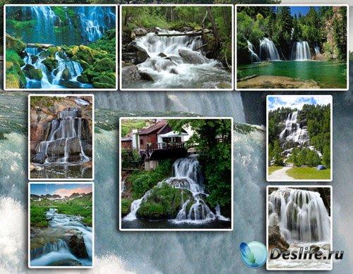 Клипарт - Водопад
