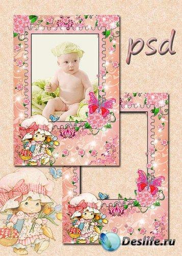 Детская рамка для фотошопа – Весёлые куклы