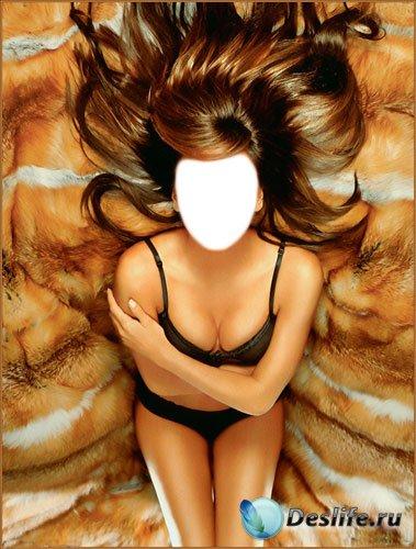 Костюм женский для фотошопа - Роскошь меха