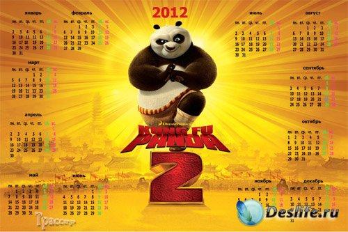 Детский календарь 2012 год - Герои мультфильма Кунг-фу Панда 2