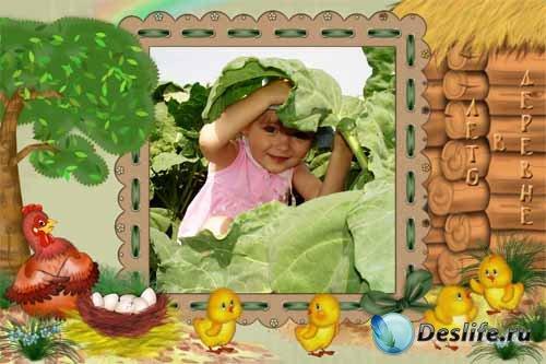 Детская рамочка «Лето в деревне»