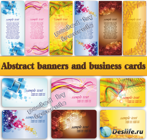 Абстрактные баннеры и шаблоны визиток