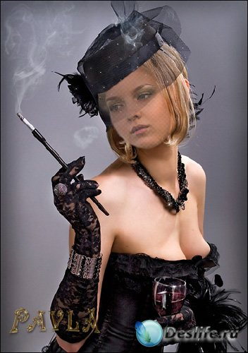 Костюм для Photoshop - Мисс Гламур