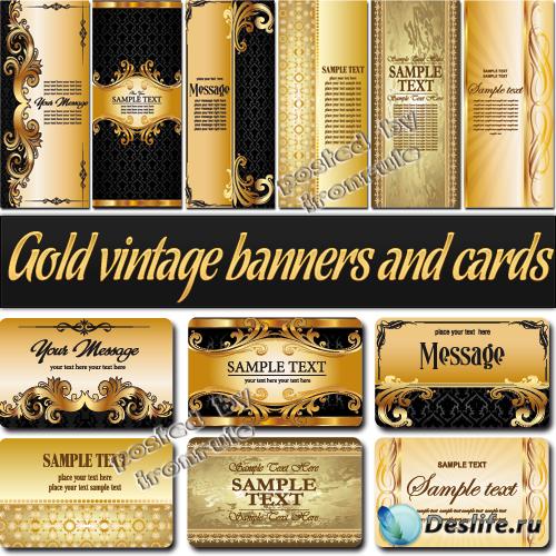 Золотые винтажные баннеры и визитные карточки