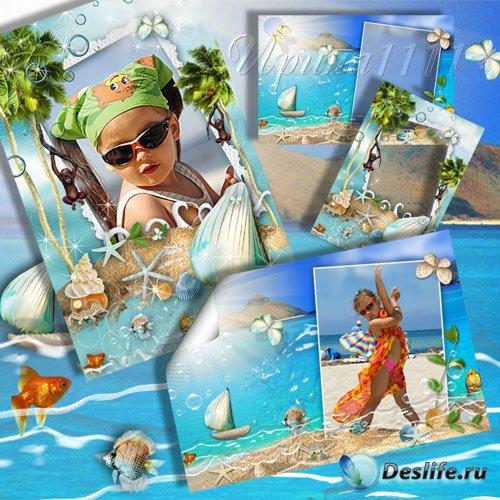 Рамки для фотошоп - Золотой пляж