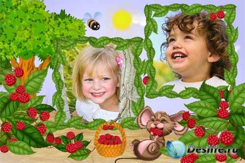 Детская рамочка «Малиновое лето»