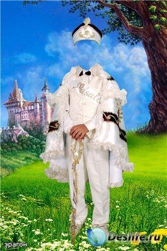 Детский костюм для мальчиков – Юный принц