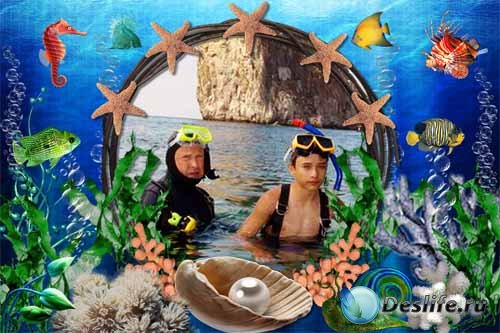 Фоторамка «Тайны морских глубин»