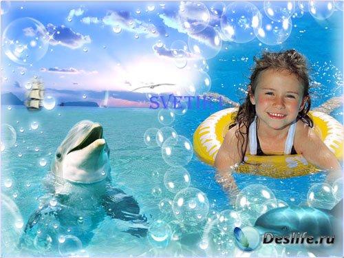 Детская рамка для фото - С дельфинами