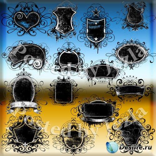 PSD Исходники - Черные гербовые щиты