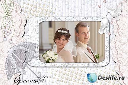 Нежная свадебная рамка для фотошоп   История любви