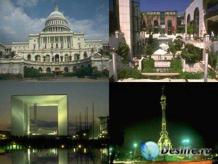 Мировая архитектура (подборка фотографий)