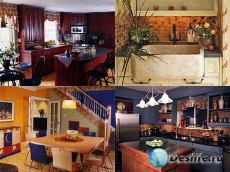 Дизайн интерьеров (кухни, столовые, спальни)