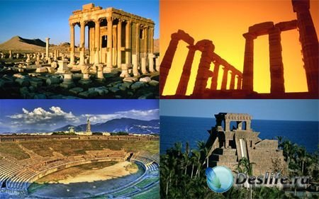 Исторические места мира (раскопки, колизей, пирамиды, Великая Китайская сте ...