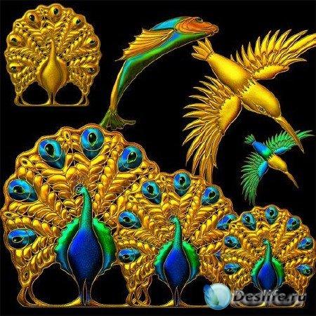 Клипарт для фотошопа - Gold Animal