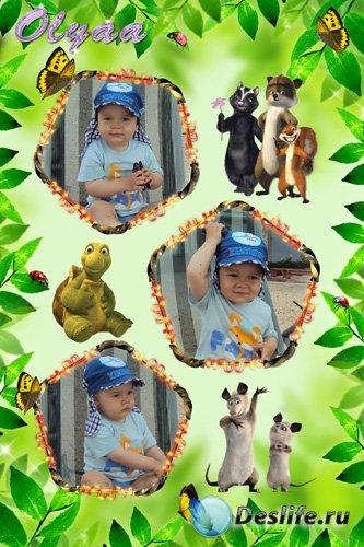 Детская рамка для фото – Приключения лесной братвы