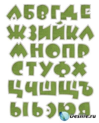 Алфавит (green)
