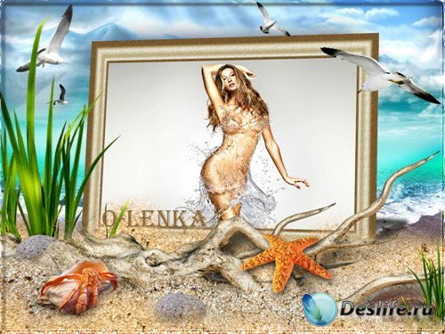 Фоторамка - На берегу песчанного залива