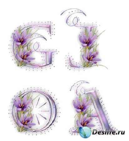 Клипарт для фотошопа - Алфавит Decorative Latin