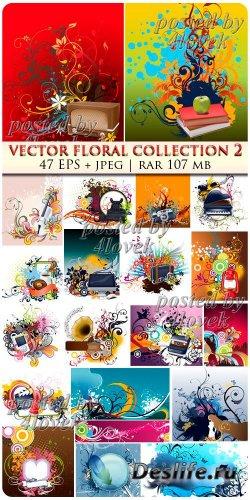 Коллекция Цветочного Вектора #2