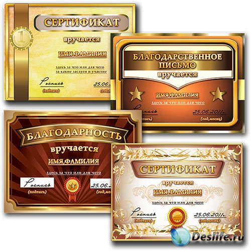 Сертификаты и благодарности / Certificates and thanks